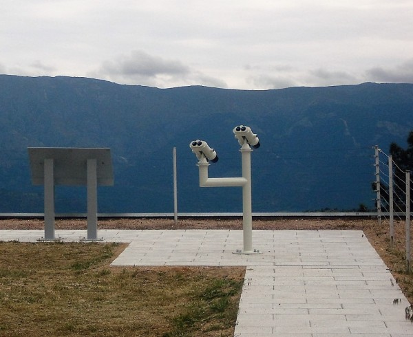 Viewpoint BinocularsV3D (20x80)