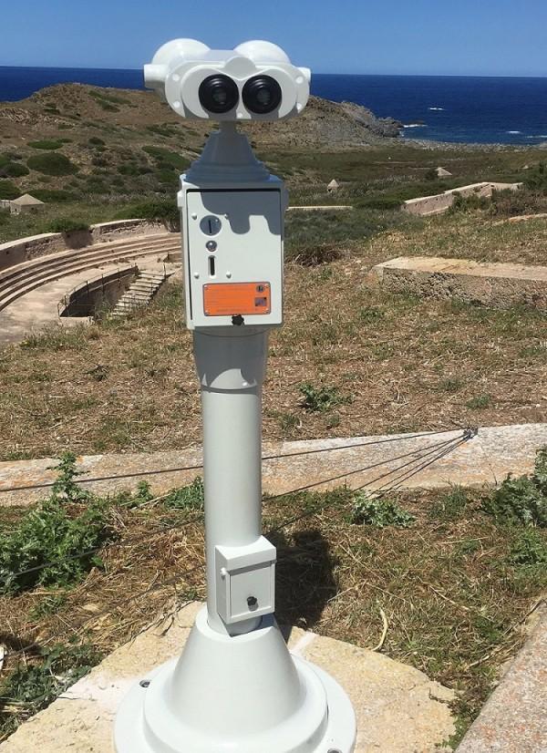 Viewpoint BinocularsV1C (30X80)